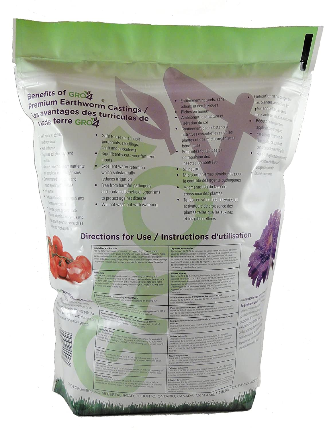 Worm castings 5 L back